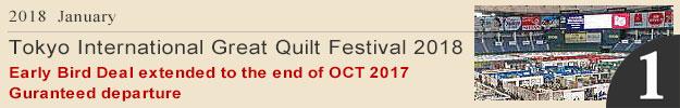 Tokyo International Great Quilt Festival