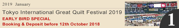 12 Day Quilters' Japan Tour 2019
